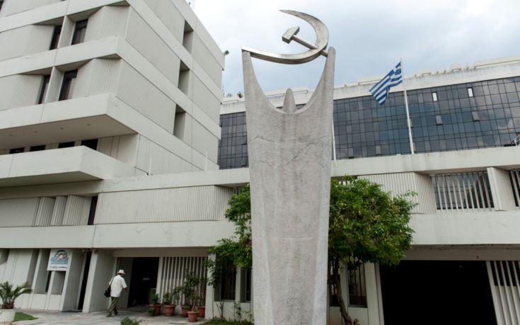 ΚΚΕ: Απαράδεκτο η ηγεσία των ανώτατων δικαστηρίων να διορίζεται από την εκάστοτε κυβέρνηση