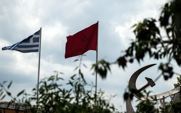 ΚΚΕ: Η κυβέρνηση επιδιώκει το πλήρες «φακέλωμα» των εργαζομένων