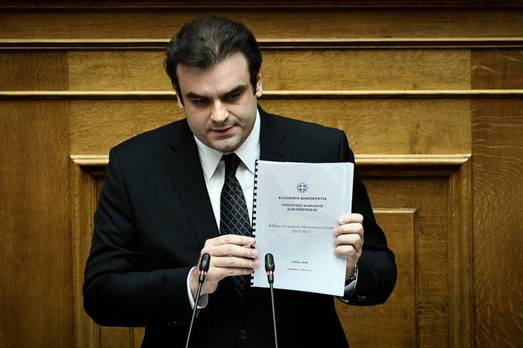 Πιερρακάκης: Στόχος να σταματήσει ο πολίτης να είναι διακομιστής εγγράφων