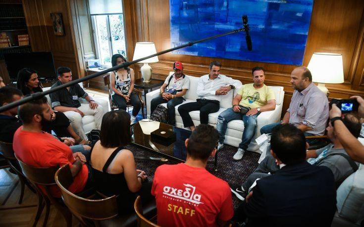 Κυριάκος Μητσοτάκης στην Εθνική Ομάδα Αστέγων: Είστε φάρος αισιοδοξίας