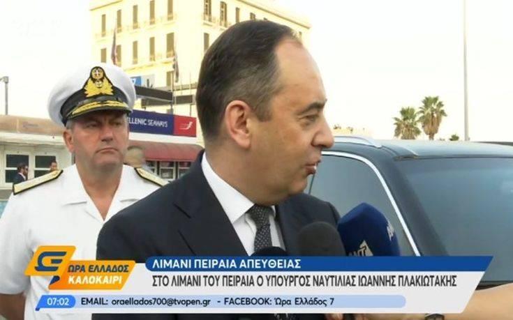 Πλακιωτάκης: Στόχος μας οι επιβάτες να φτάσουν με ασφάλεια και άνεση στον προορισμό τους