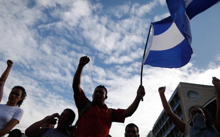Νέα μαζική διαδήλωση εναντίον του προέδρου της Ονδούρας