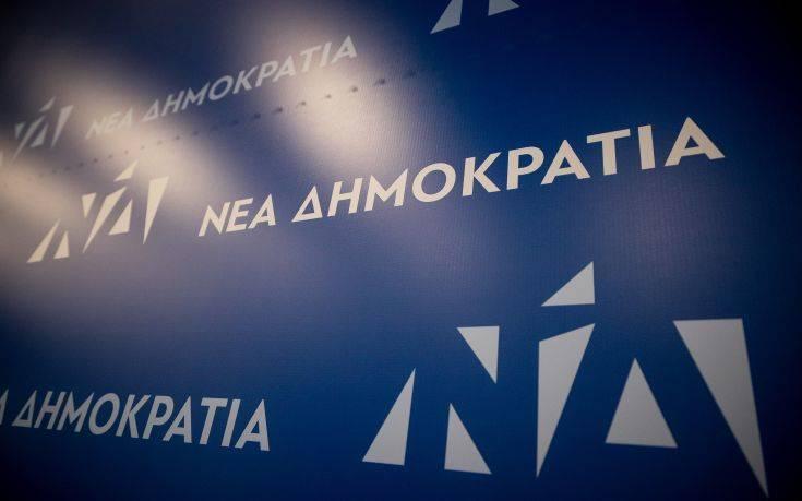 Επίθεση της Νέας Δημοκρατίας στον Αλέξη Τσίπρα