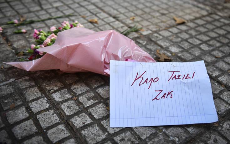Πορεία στη Θεσσαλονίκη για τον έναν χρόνο από τον θάνατο του Ζακ Κωστόπουλου