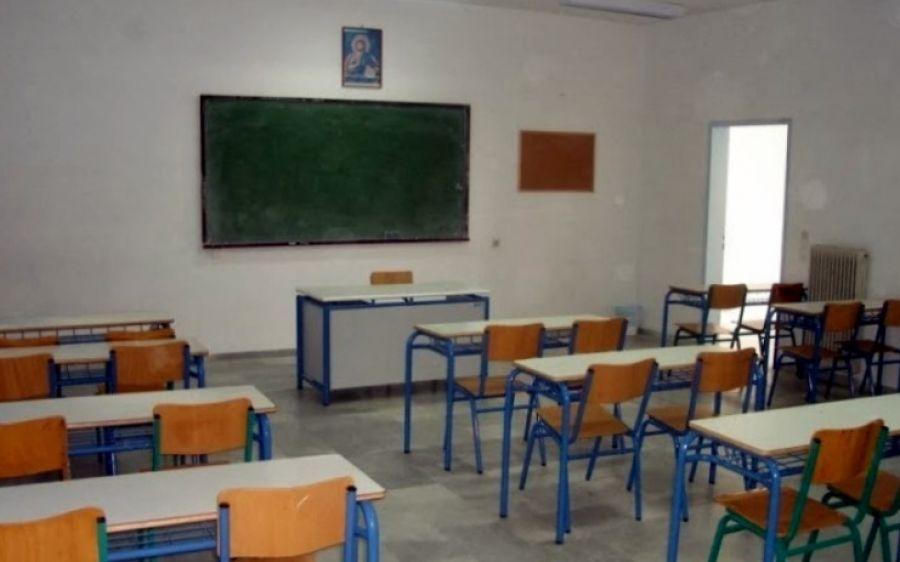 Χωρίς δάσκαλο το μοναδικό σχολείο στο Καστελλόριζο