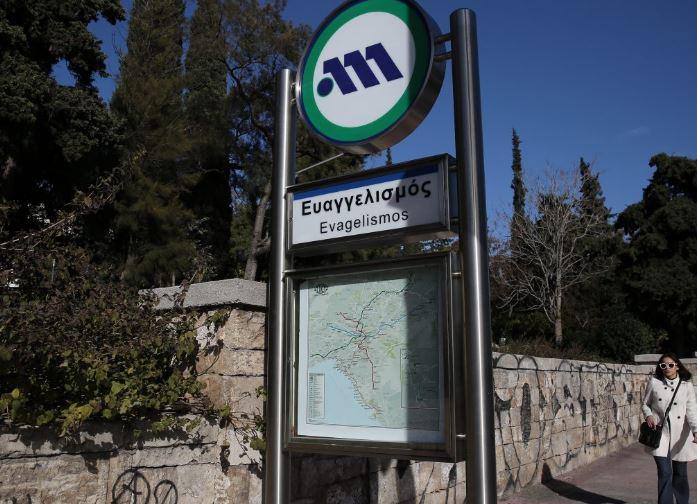 Αλλάζουν όνομα 2 σταθμοί μετρό: Ο Ευαγγελισμός μετονομάζεται σε Παύλος Μπακογιάννης και ο Άγιος Δημήτριος σε Αλέκος Παναγούλης (εικόνες)