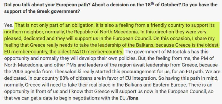 Ζόραν Ζάεφ: Η Ελλάδα πρέπει να αναλάβει την ηγεσία των Βαλκανίων