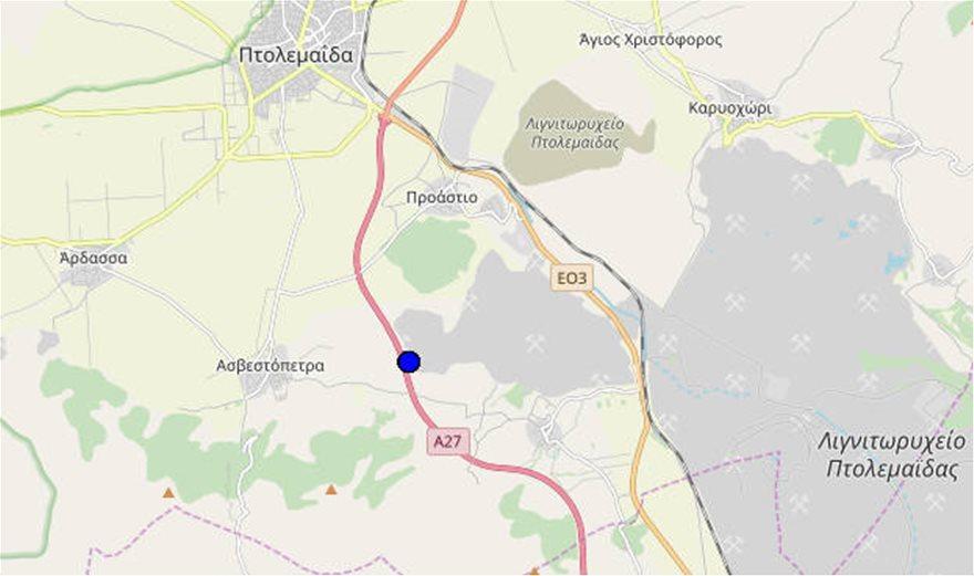 Σεισμός 3,1 Ρίχτερ στην Κοζάνη