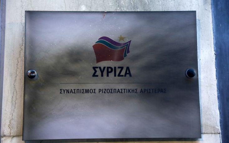 Τα ερωτήματα του ΣΥΡΙΖΑ για τις συναντήσεις Μητσοτάκη στη Νέα Υόρκη