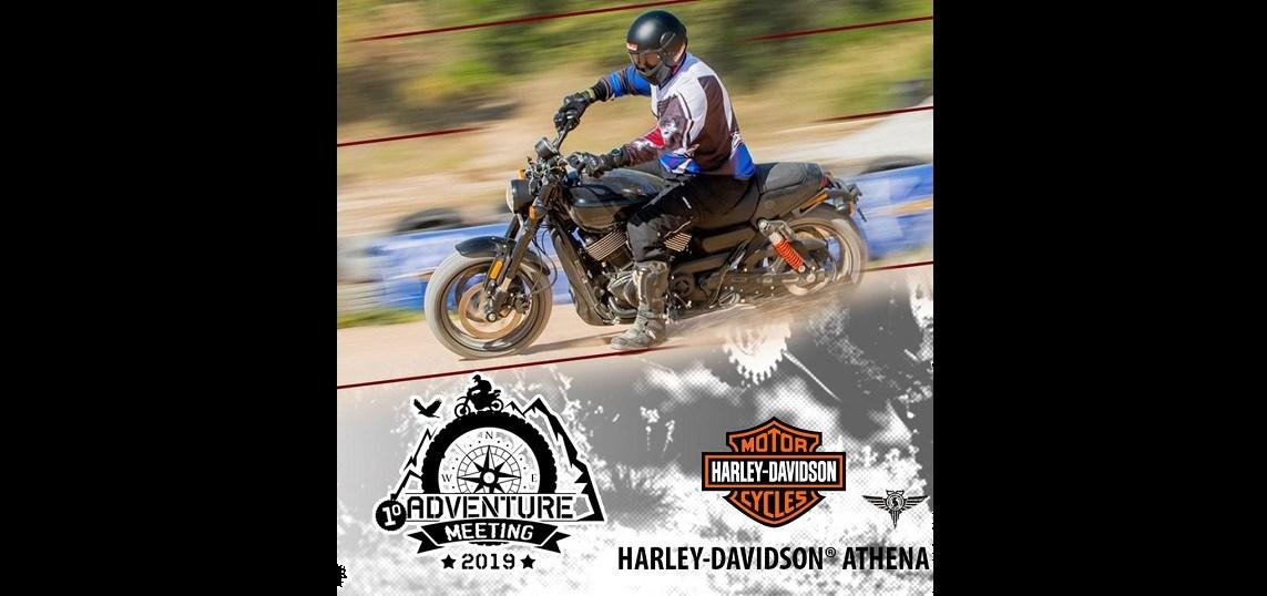 Harley-Davidson Flat Track στο 1ο Adventure Meeting!