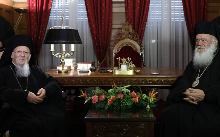 Συνάντηση μακριά απ' τις κάμερες πραγματοποίησαν Οικουμενικός Πατριάρχης και Αρχιεπίσκοπος