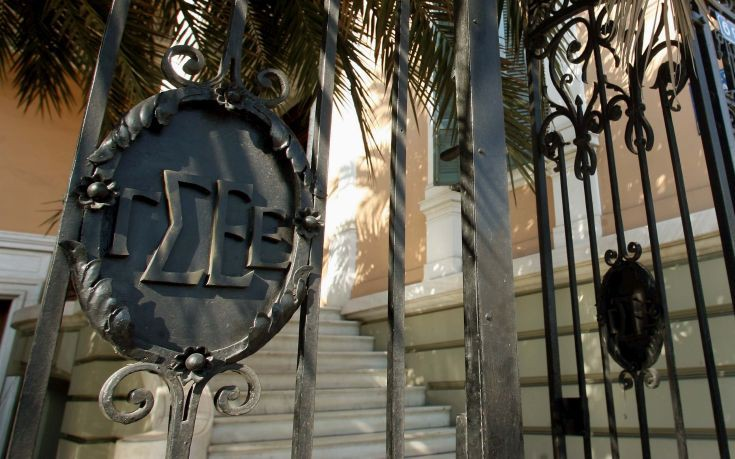 Η ΓΣΕΕ καλεί τα συνδικάτα σε κοινή απεργία την Τετάρτη 2 Οκτώβρη