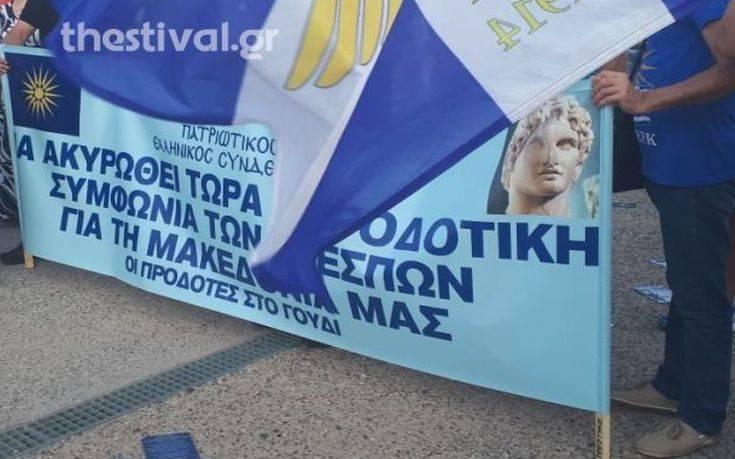 Θεσσαλονίκη: Προσαγωγές 33 ατόμων που θα συμμετείχαν στη συγκέντρωση για τη Μακεδονία