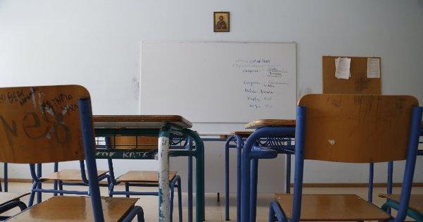 Αμαλιάδα: 16χρονη ξεψύχησε μπροστά στους συμμαθητές της