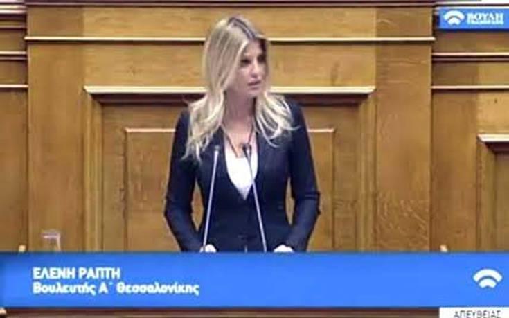 Έλενα Ράπτη: «Λόγια σταράτα από τον πρωθυπουργό στη ΔΕΘ»