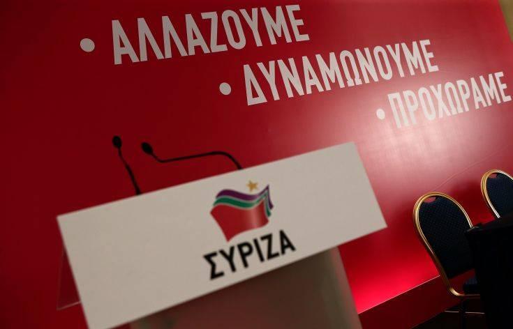 Αλλάζει όνομα ο ΣΥΡΙΖΑ, προσαρμοσμένες στις ανάγκες της εποχής οι προτάσεις