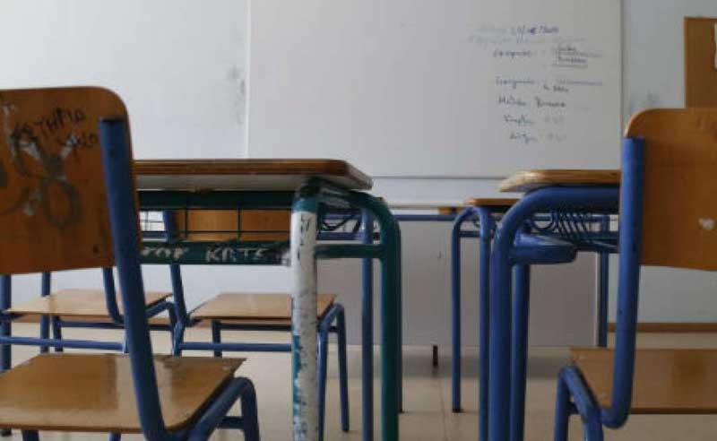 Απεργούν δάσκαλοι και καθηγητές στις 24 Σεπτεμβρίου
