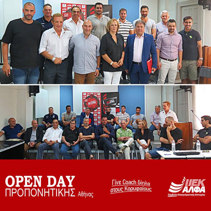 Με την Ολυμπιονίκη Ν. Μπακογιάννη και 23 διεθνείς προπονητές το Open Day Προπονητικής