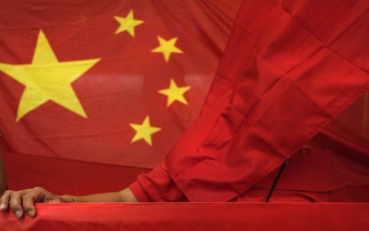 Αποκαταστάθηκαν οι διπλωματικές σχέσεις της Κίνας με τα νησιά Κιριμπάτι