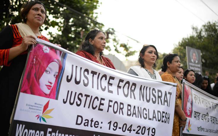 Μπαγκλαντές: Καταδικάστηκαν σε θάνατο 16 κατηγορούμενοι που έκαψαν 19χρονη ζωντανή