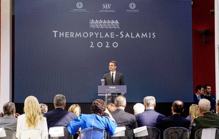 Μητσοτάκης για ψήφο αποδήμων: Σπονδή στον Οικουμενικό Ελληνισμό
