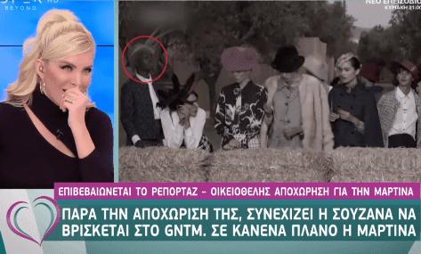 Επιβεβαιώνεται το ρεπορτάζ για την οικειοθελή αποχώρηση της Μαρτίνας από το GNTM 2; (video)