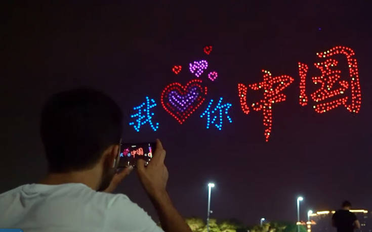 Το εντυπωσιακό θέαμα που προσφέρουν 999 φωτεινά drones