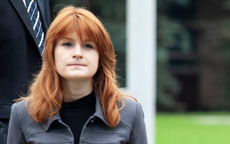 Η Ρωσίδα που κατηγορήθηκε για κατασκοπεία στις ΗΠΑ, επιστρέφει στη Μόσχα