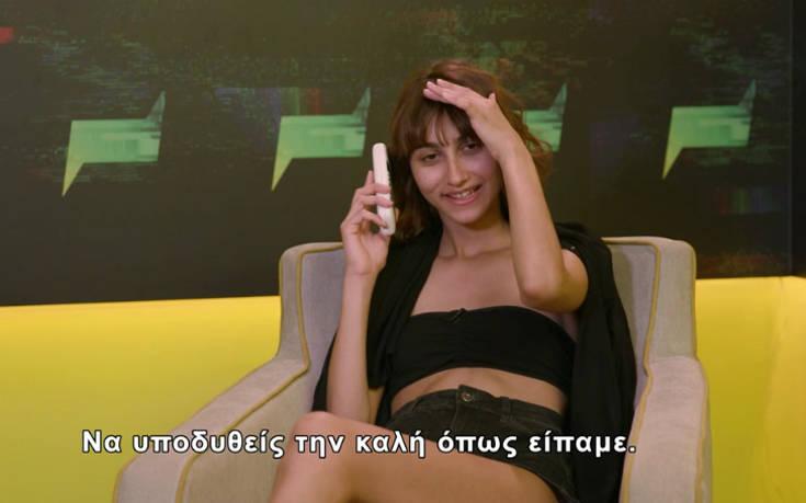 2_newsorama.gr_2019-10-16