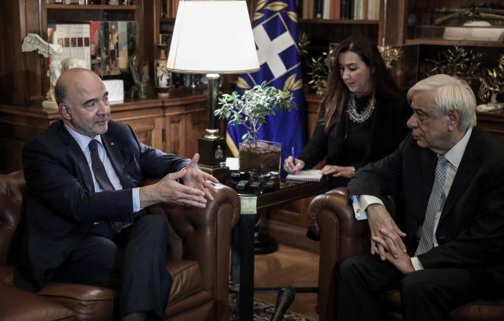 Παυλόπουλος σε Μοσκοβισί: Άκρως θετική η στάση σας για την Ελλάδα στην κρίση