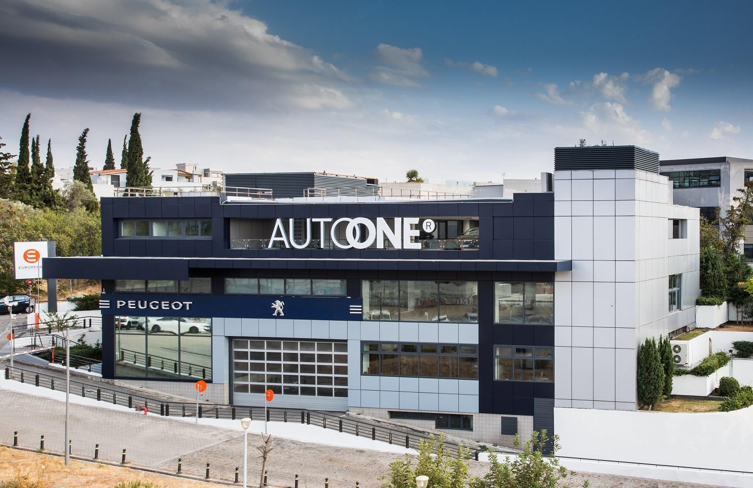 Στον Άγιο Θωμά η Peugeot Autoone