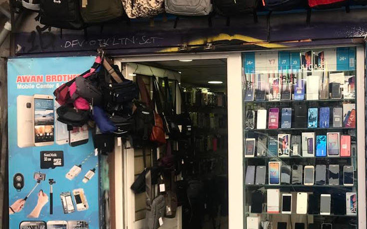 Μετανάστες ρίσκαραν για να έρθουν στην Ελλάδα και κατάφεραν να ανοίξουν τα δικά τους μαγαζιά