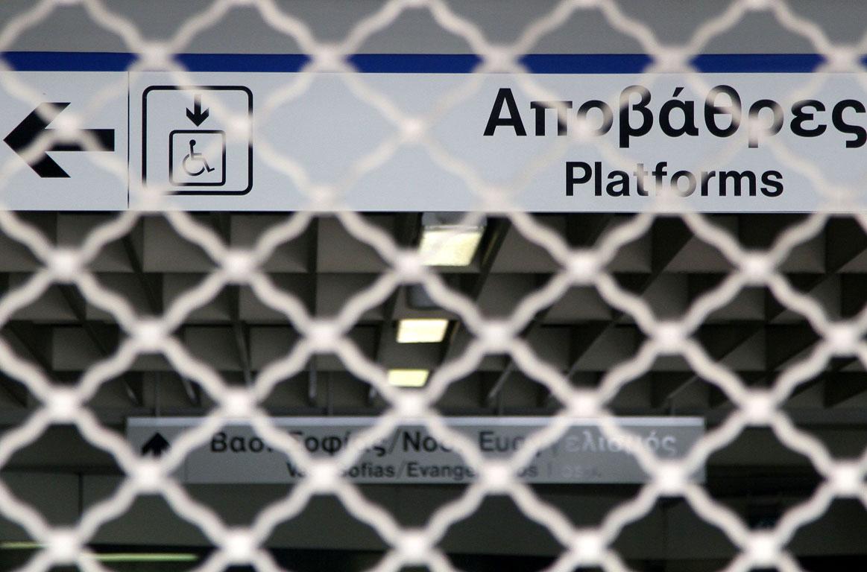 Νέο «χειρόφρενο» σε μετρό, Ηλεκτρικό και τραμ