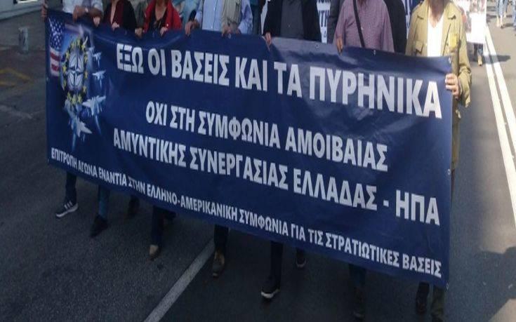 Θεσσαλονίκη: Διαμαρτυρία για την επίσκεψη Πομπέο και τη Συμφωνία Αμυντικής Συνεργασίας Ελλάδας – ΗΠΑ