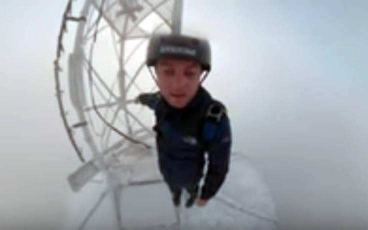 Πηδώντας μέσα στην ομίχλη από τα 150 μέτρα ύψος