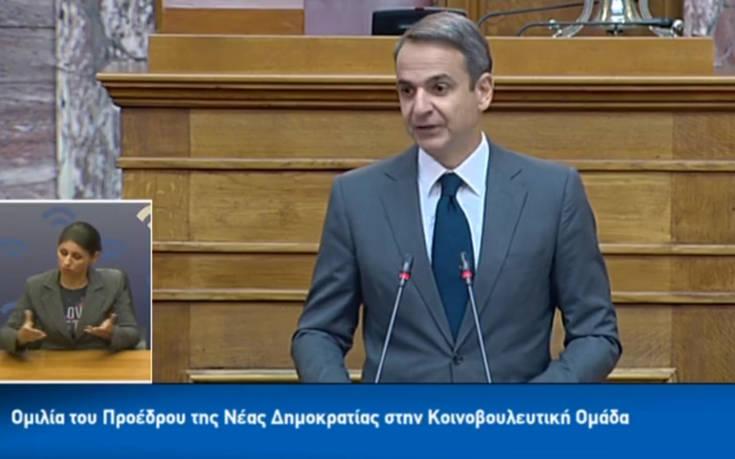 Μητσοτάκης: Οι αντίπαλοί μας θα καταλάβουν αργά γιατί αφήσαμε στη Βουλή την υπόθεση Novartis
