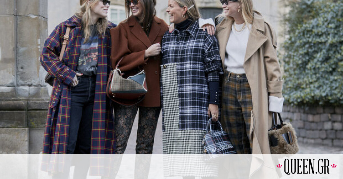 Πέντε «άσχημα» φθινοπωρινά fashion trends που οι Γαλλίδες έχουν λατρέψει