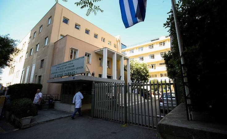 Καταδικάζει την είσοδο του Ρουβίκωνα στον Άγιο Σάββα το υπουργείο Υγείας