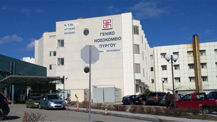 Πύργος: Συνοδός ασθενή πήγε να πνίξει νοσοκόμα