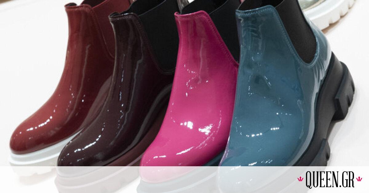 It's Raining Outside: Τι παπούτσια φοράμε όταν βρέχει;