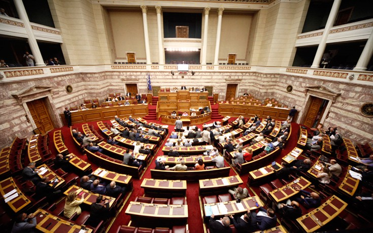 Βουλή:Διάσκεψη Προέδρων για αντιπροέδρους Αρείου Πάγου και Πρόεδρο Ελεγκτικού Συνεδρίου