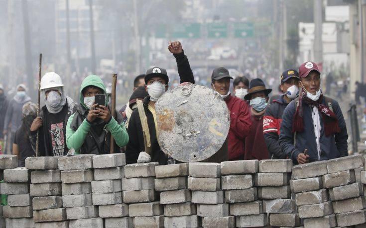 Ισημερινός: Πρώτη απόπειρα για διάλογο μεταξύ της κυβέρνησης και των αυτοχθόνων