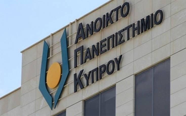 Ανοικτό Πανεπιστήμιο Κύπρου: Κενές θέσεις Λειτουργού σε θέματα Πληροφορικής