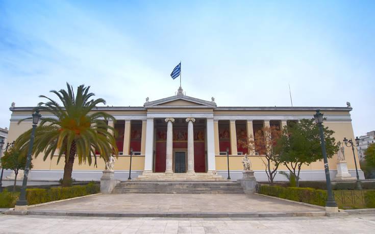 Παρουσιάστηκε το πρώτο αγγλόφωνο προπτυχιακό πρόγραμμα σε ελληνικό πανεπιστήμιο