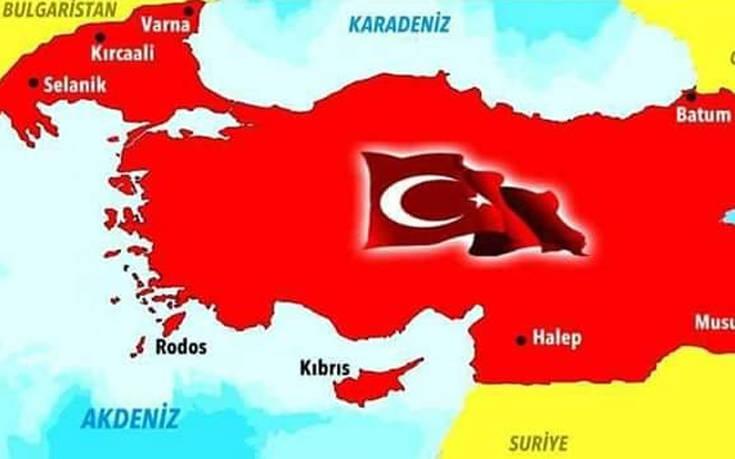 Προκλήσεις Τούρκων εθνικιστών: Χάρτες στο Facebook με τις Ηνωμένες Πολιτείες Τουρκίας και την Ελλάδα