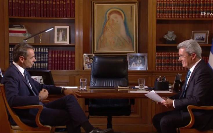 Μητσοτάκης: Δεν έχω πει ότι θέλω να γίνω καλύτερος πρωθυπουργός από τον πατέρα μου