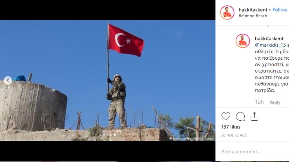 Προκλητικός Τούρκος αθλητής στο Mini Socca στο Ρέθυμνο: Θα υπάρξει και πάλι θάνατος
