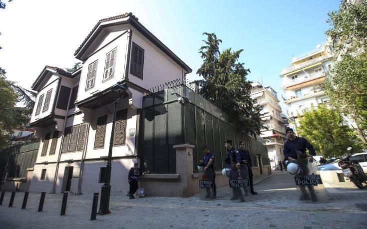 Τουρκική ανησυχία για τη διαμαρτυρία στο προξενείο στη Θεσσαλονίκη
