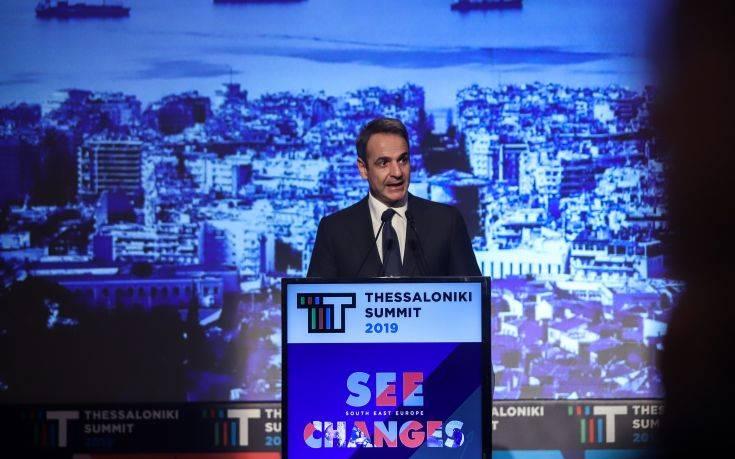 Μητσοτάκης: Θα συνεχιστούν τα τολμηρά μέτρα της κυβέρνησης