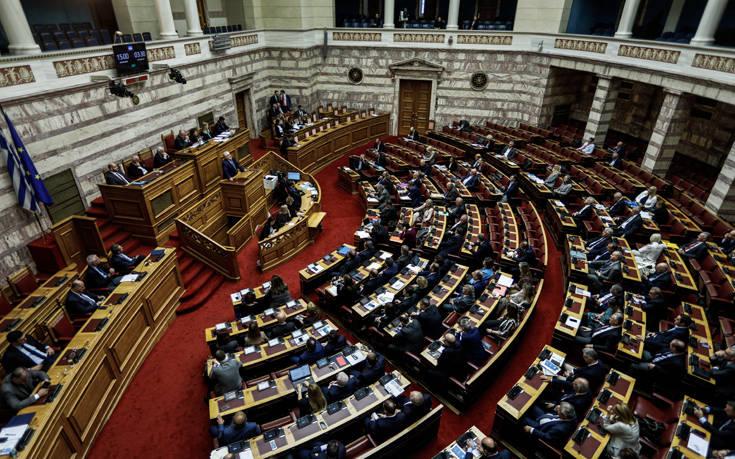 Ολοκληρώθηκαν οι συζητήσεις για την αναθεώρηση του Συντάγματος